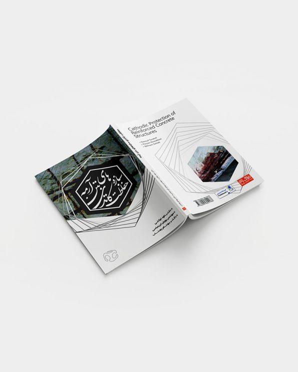 book-1-800×1000-2